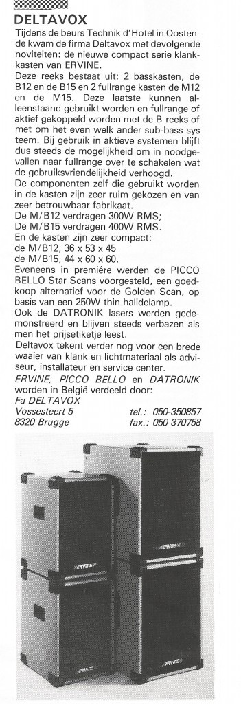 ervine-technic-hotel-1990-351x1024.jpg