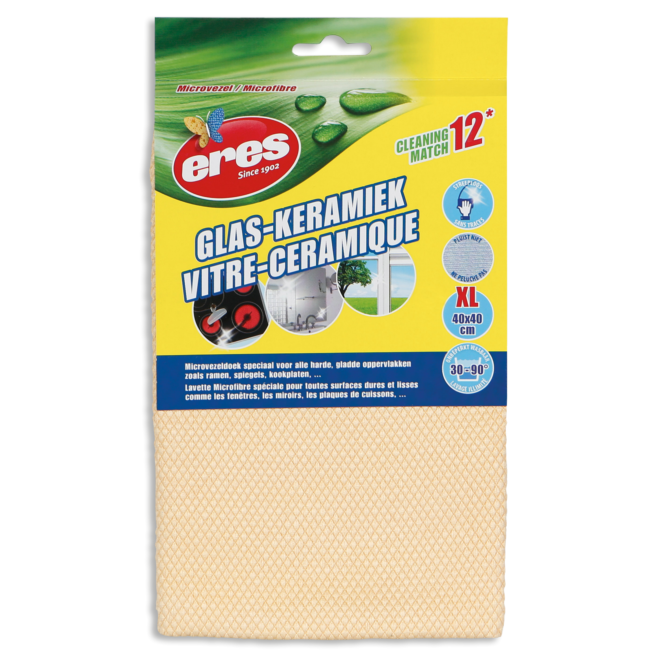 MICROFIBRE CLOTH FOR CERAMIC GLASS