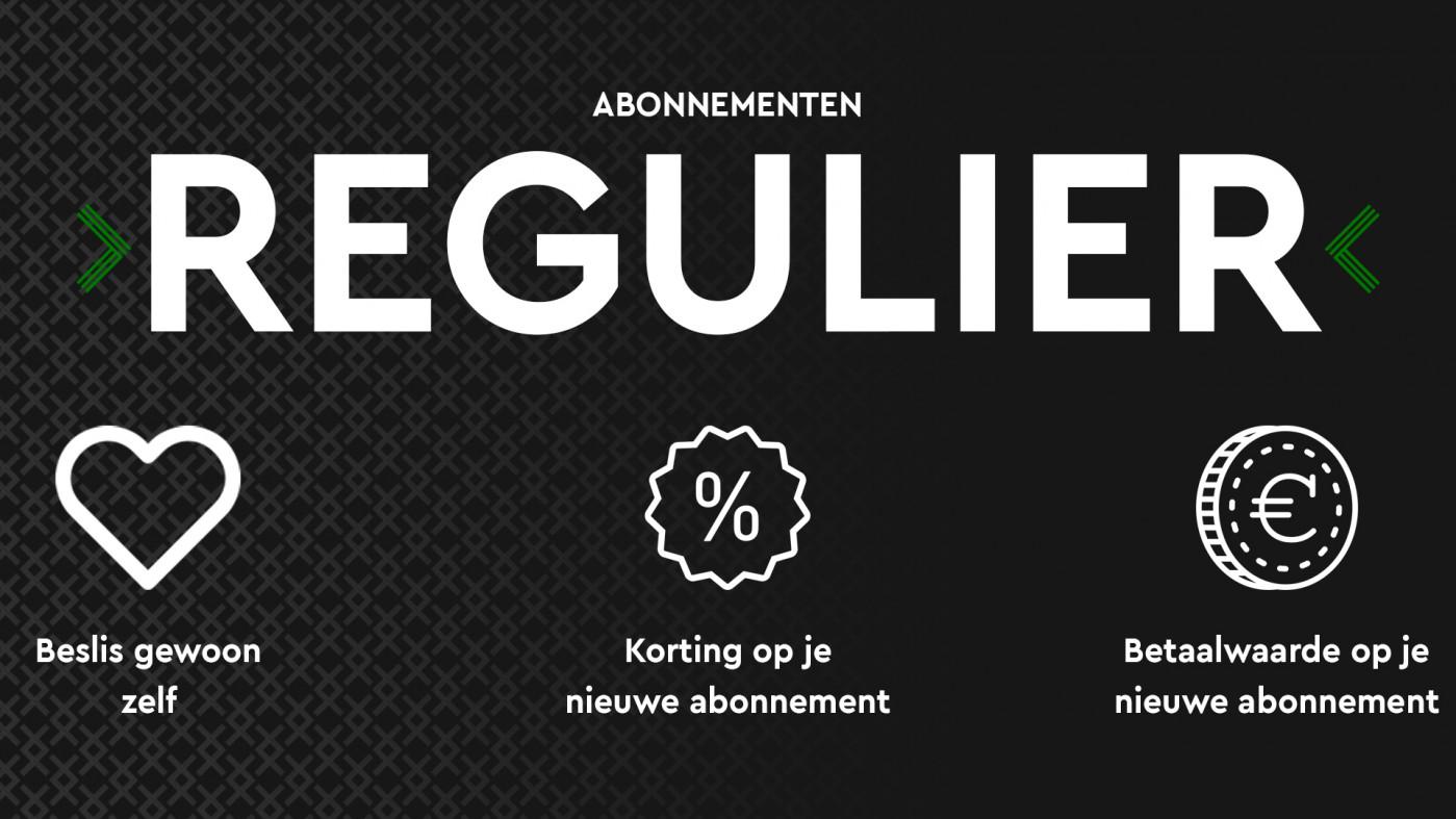 reguilier_visual