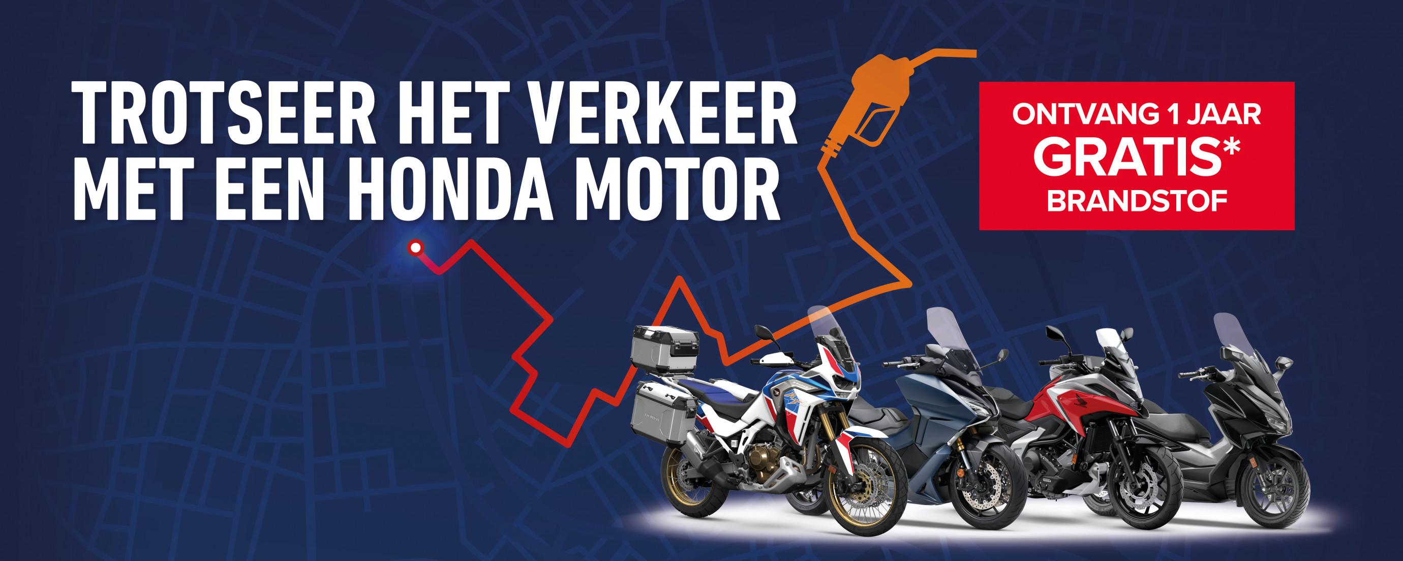 HondaMobility21_3000x1200[1][2]