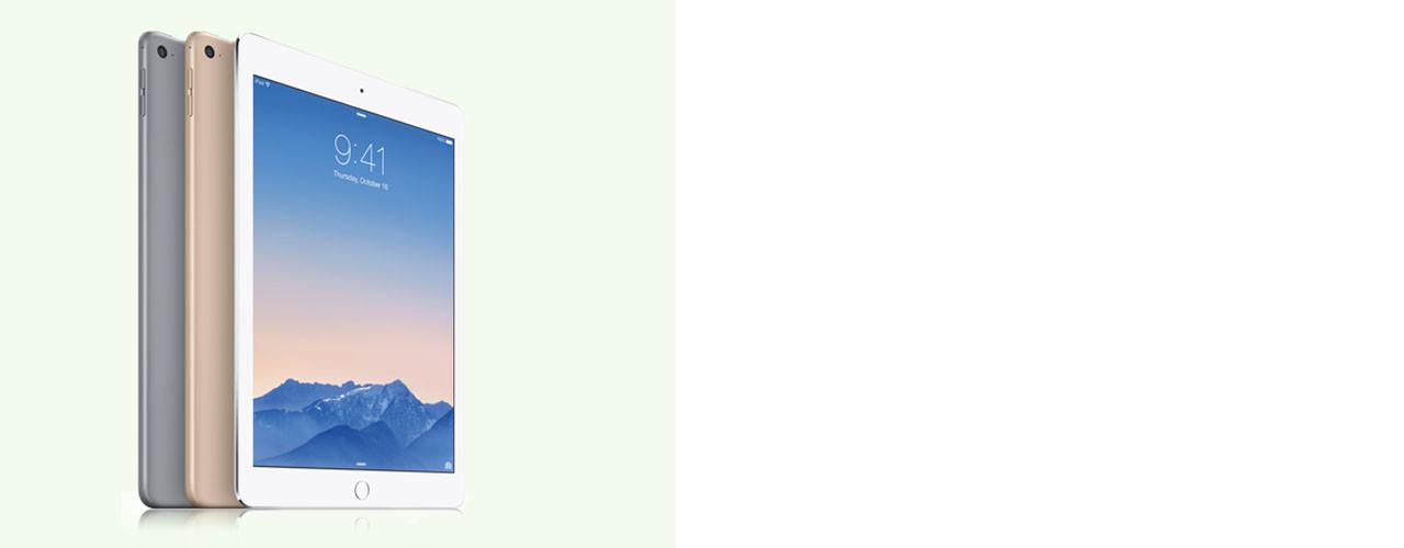 BannerImage-iPadTradein