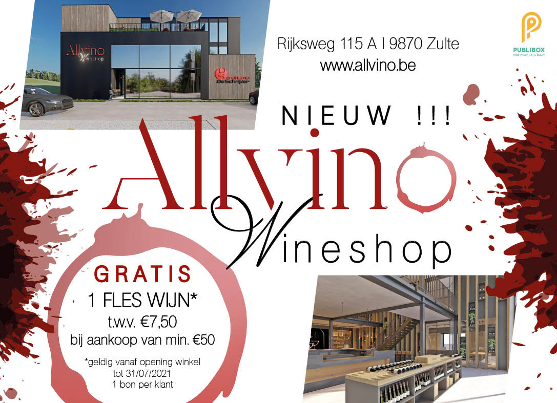 ALLVINO_VJ2021